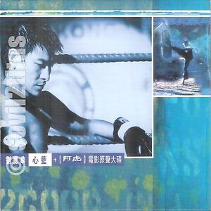 Double-CD-2000-Andy-Lau-A-Fighter-039-s-Blues-3674