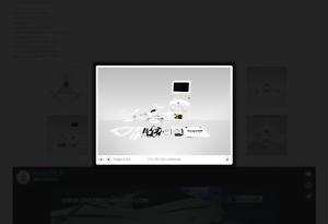 Drone Cx-33 avec caméra vidéo radio FPV 5.8g