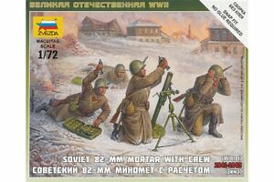 ZVEZDA-6208-1-72-Soviet-82mm-Mortar-with-Crew-Winter