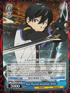 Weiss-Schwarz-Real-Physical-Sensation-Kirito-SAO-S51-PE01-PR-EN