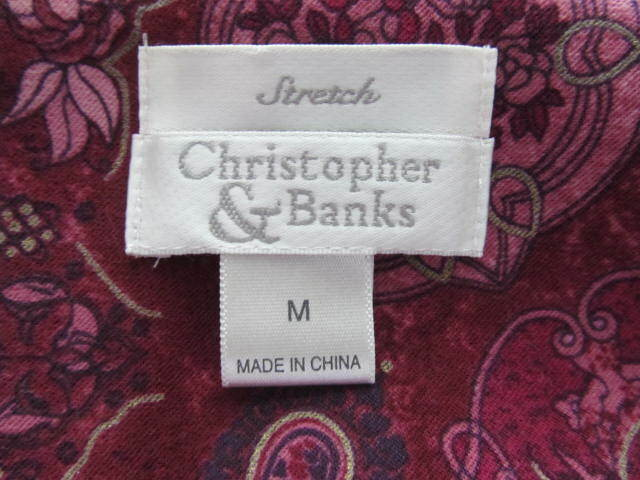 Christopher Bank's Women's Red Jacket Burgundy Fl… - image 10
