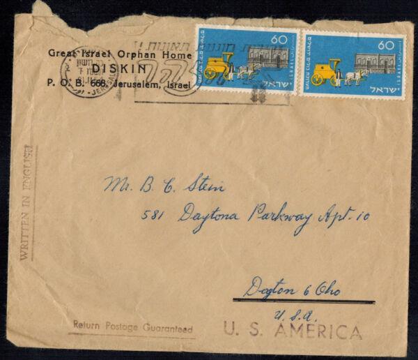 A -1212 ** Israël 1954 Commercial Couverture W Fancy Annuler * Jérusalem à Dayton, Oh, Usa-em To Dayton, Oh, Usa Plus De Rabais Sur Les Surprises