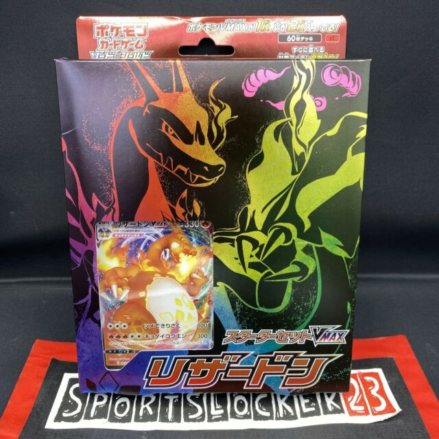 Pokémon Sword & Shield VMAX Charizard Starter Set Card Game Japan NEW IN HAND 🔥