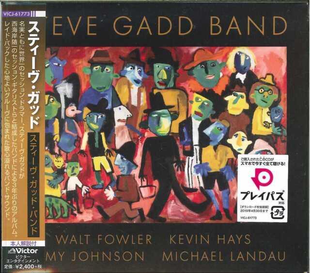 STEVE GADD-STEVE GADD BAND-JAPAN CD F30