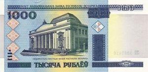 Bielorussie-Belarus-billet-neuf-de-1000-rouble-pick-28b-neuf-UNC