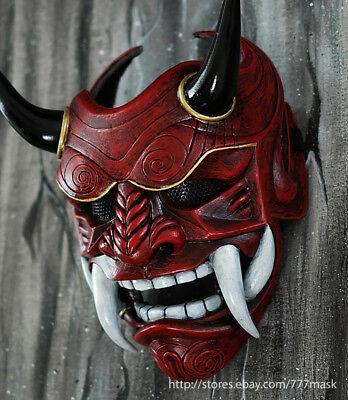 Demon Samurai Assassin Japanese Hannya Oni Kabuki Noh Mask