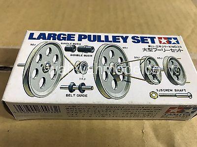 Set 70033 Tamiya Dynamic Model Educational Pulley L
