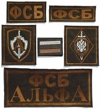 Russian camouflage uniform Patches Spetsnaz Federal Security Service FSB ALFA