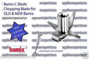 Bamix-C-Blade-Chopping-Blade-NEW-Part-No-7BA794001-fits-OLD-amp-NEW-Bamix