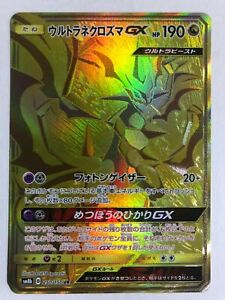 Pokemon-GX-Ultra-Glaenzend-sm8b-250-150-UR-ULTRA-necrozma-GX-japanische-Gold-Full-Art