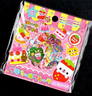 Kamio Japan Seal Flake Love Rabbit Sticker Sack stickers flakes