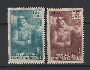 FRANCOBOLLI-1938-FRANCIA-FANTERIA-MNH-E-1710