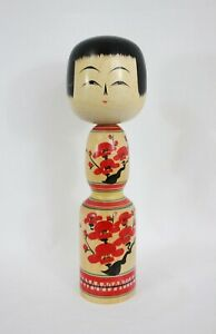 DENTO-KOKESHI-VINTAGE-Poupee-japonaise-Tougatta-Made-in-Japan-067