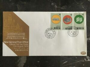 1976 Hong Kong First Day Cover Fdc New General Post Office Ebay