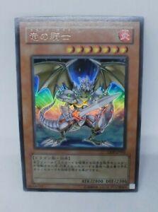 Yugioh-OCG-TCG-Dragonic-Knight-LE09-JP002-Ultra-Japanese-Ek121