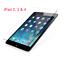 iPad Premium Tempered Glass Screen Protectors for iPad mini 4 /& All Models