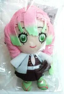 Kimetsu No Yaiba Demon Slayer Chibi Plush Doll Mascot Mitsuri Kanroji Japan Jump Ebay Raise your own demon slayers. details about kimetsu no yaiba demon slayer chibi plush doll mascot mitsuri kanroji japan jump