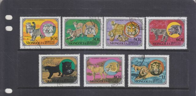 MONGOLIA-1979-WILD CATS SET-SG 1226-32-CTO-NO GUM/NO HINGE-$5-freepost