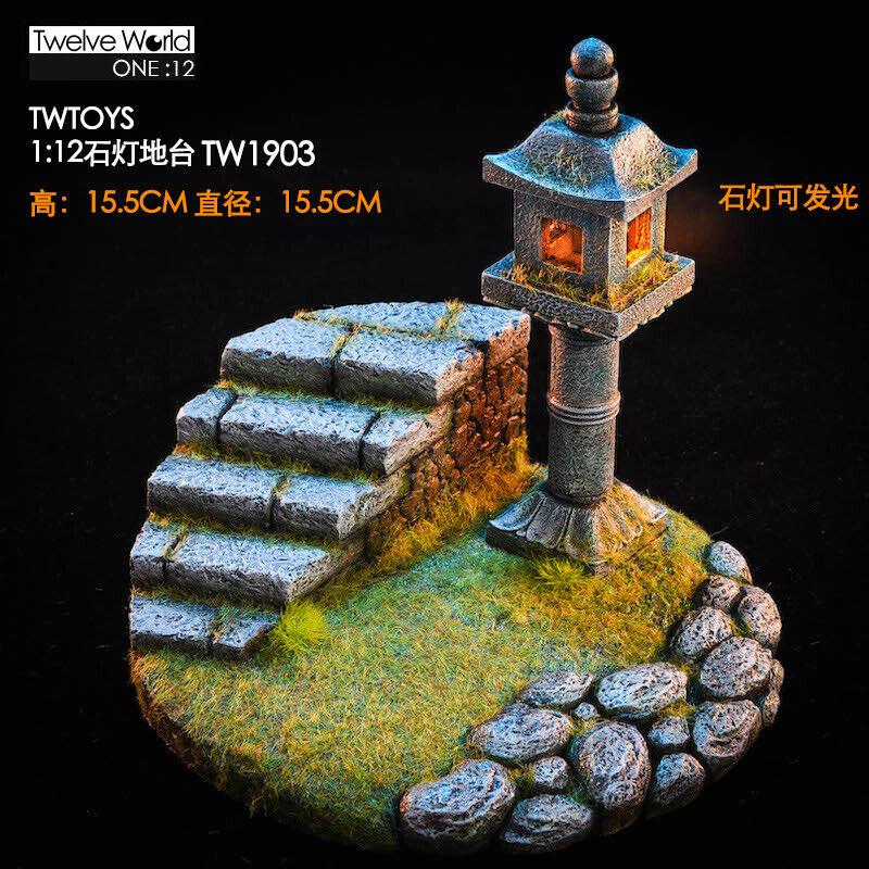 TWTOYS TW1903 1 12 Stone Lamp Platform LED Light Simulation Lawn F 6'' Figure