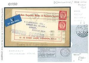 DBQ150 1961 GB London QE II Issues Perfins/KUWAIT Safat