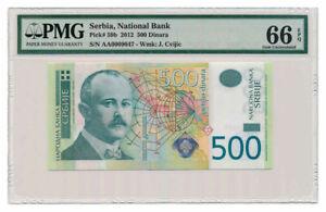 SERBIA banknote 500 DINARA 2012. PMG MS-66 EPQ