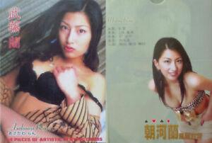 Ran-Asakawa-Playing-Cards-Pin-Up-Playful-Cute-Erotic-Limited-Edition