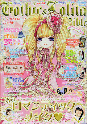Gothic & Lolita Bible Vol.55 2015 Japan fashion & culture magazine Ship w/in 24h