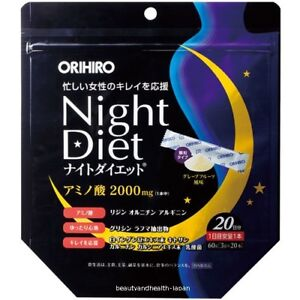 Japan Orihiro Night Diet Amino Acid 2000mg Granule Grapefruit Flavor