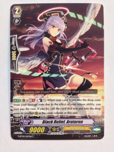 ENGLISH Vanguard C G-BT09//045EN TO G-BT9//104EN Divine Dragon Caper