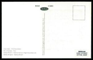 GB-UK-MK-1982-WEIHNACHTEN-CHRISTMAS-MAXIMUMKARTE-CARTE-MAXIMUM-CARD-MC-CM-as02