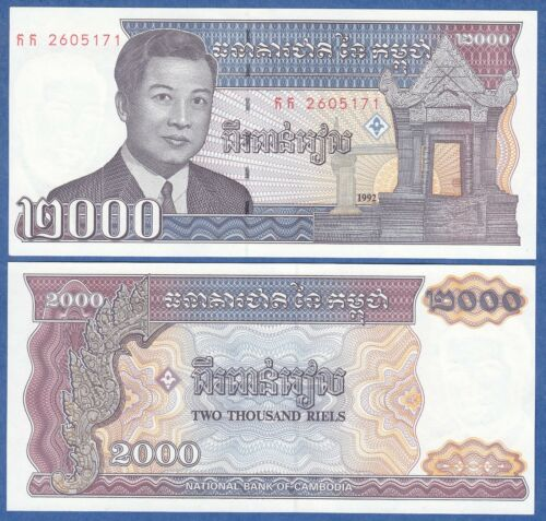 Cambodia 2000 Riels P 40 1992 UNC Low Shipping! Combine FREE! ( 2,000 )