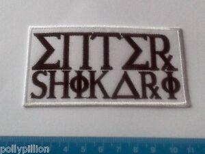 Enter-Shikari-Sew-or-Iron-On-Patch