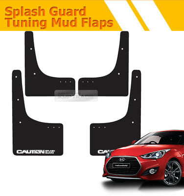 Tuning Mud Flaps Mud Guards Splash Guards Front Rear for HYUNDAI 12-17  Veloster