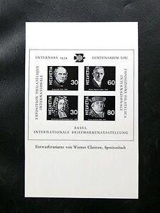 TIMBRES-DE-SUISSE-INTERNABA-BASEL-1974-BLOC-FEUILLET-TIRAGE-EN-NOIR-TBE