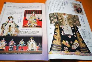 Costume-of-Kabuki-by-Program-book-from-Japan-Japanese-1031
