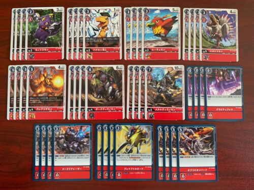 Details about  /DIGIMON CARD GAME BT1 NEW EVOLUTION GRAVITY CRUSH COMMON C RED PLAYSET