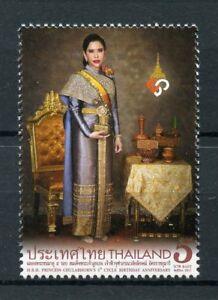 Thailande-2017-neuf-sans-charniere-princesse-Chulabhorn-60th-Anniv-1-V-Set-Royalty-timbres