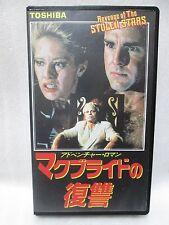 REVENGE OF THE STOLEN STARS - Japanese original VHS   RARE
