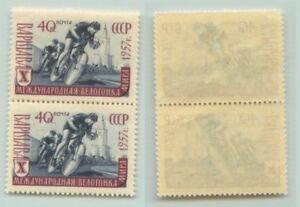 La-Russie-URSS-1957-SC-1956-Z-1935-neuf-sans-charniere-paire-e3120