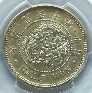 Korea-1-2-half-Won-10th-year-Kuang-Mu-1906-PCGS-AU55