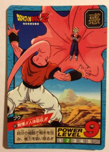 Dragon ball Z Super battle Power Level 597