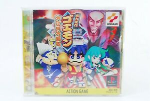 USED-PS1-PS-PlayStation-1-Ganbare-Goemon-Oedo-Giant-Slalom-Japan-Import-205