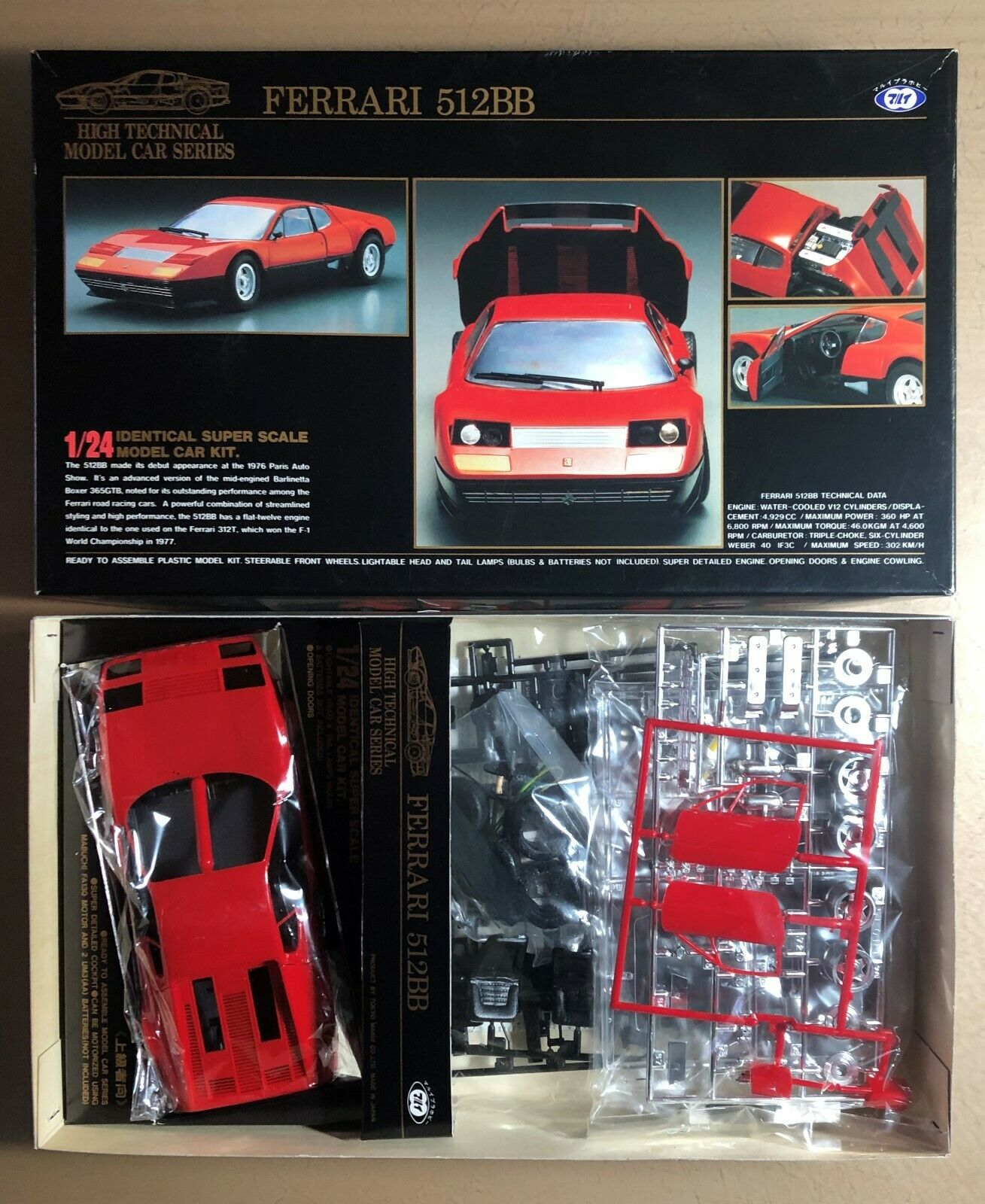 TOKIO MARUI MODEL TILT MT86-HT3-800 - FERRARI 512BB - 1 24 PLASTIC KIT