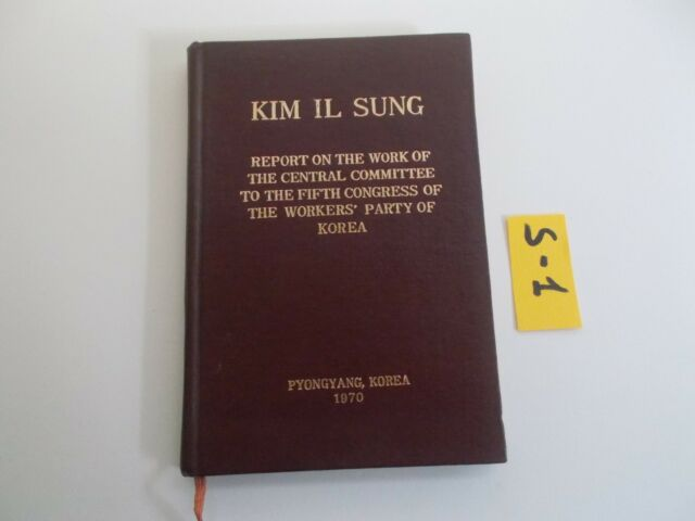 KIM IL SUNG PYONGYANG,KOREA 1970  IN LINGUA INGLESE OTTIMO