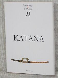KATANA-Swords-of-Japan-Samurai-Art-Book-Pictorial-Antique-KD
