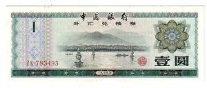 Cina-China-Foreign-exchange-1-yuan-1979-FDS-UNC-pick-FX3-lotto-2059