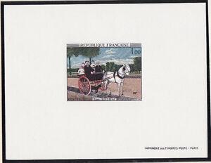 epreuve-de-luxe-timbre-France-tableau-Douanier-Rousseau-1967-num-1517