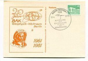 1981 20 Jahre Bak Geophysik Weltraum Berlin Treptow Kosmonauten Space Nasa êTre Nouveau Dans La Conception