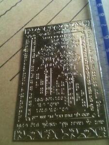 Oro-Kabbalah-Judio-Prosperidad-Wealth-Proteccion-Amuleto-Llaves-Angel-Jardin