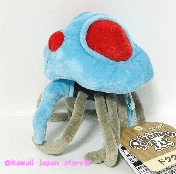 Pokemon Center Center Center Original Pokemon Fit Plush Doll Tentacruel (Dokukurage) d78a57